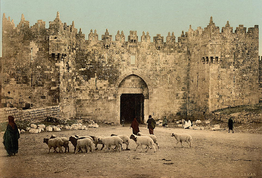 damascus-gate-jerusalem-1890